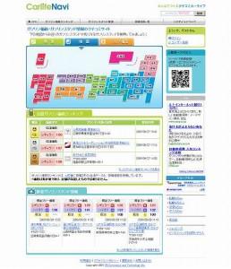 2009-09-28_123213