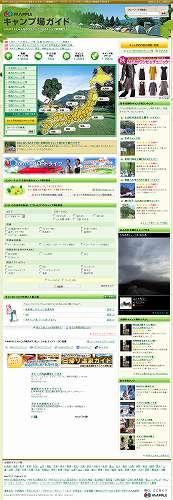 2009-09-28_123842