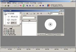 dvd ライティング ソフト フリー
