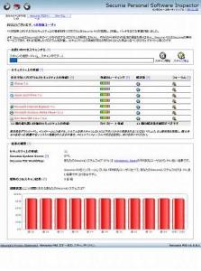 2009-08-27_100422