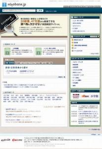 2009-09-05_133036