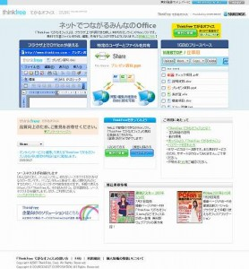 2009-09-05_133601