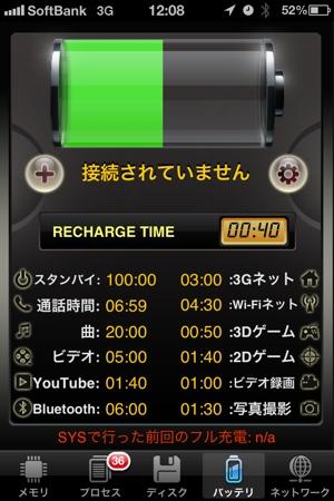 20120718-123734.jpg
